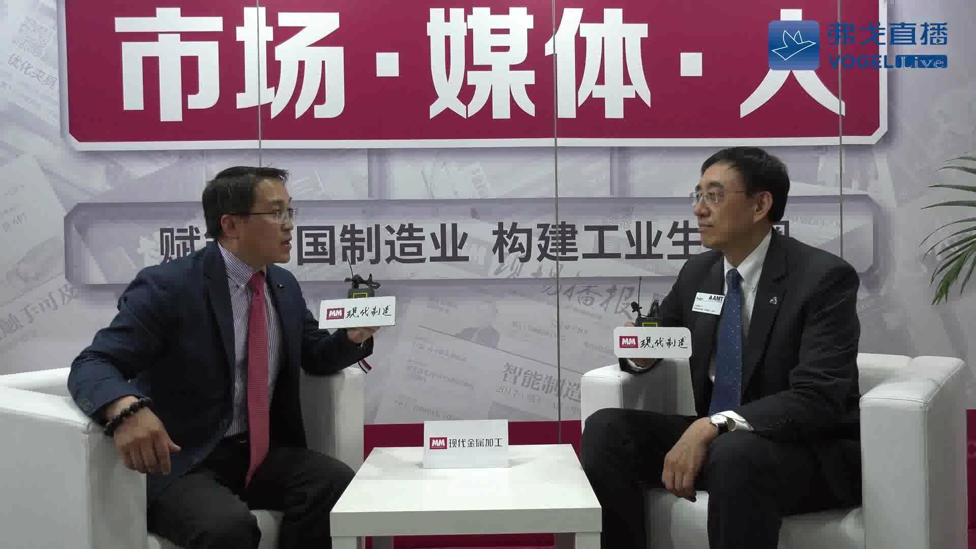 李星斌先生 美国机械制造技术协会亚太区总经理-CIMT2019