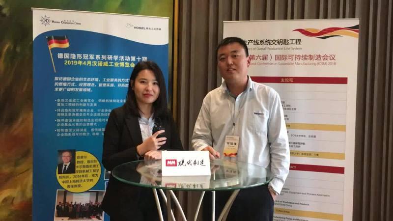 常佳佳,山高刀具(上海)有限公司,CET部门项目经理