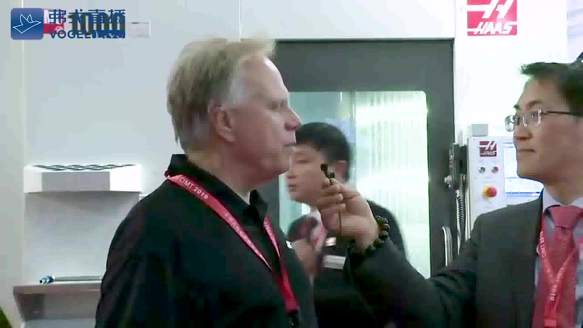 Mr. Gene Haas 哈斯自动化公司和哈斯F1车队创始人-CIMT2019