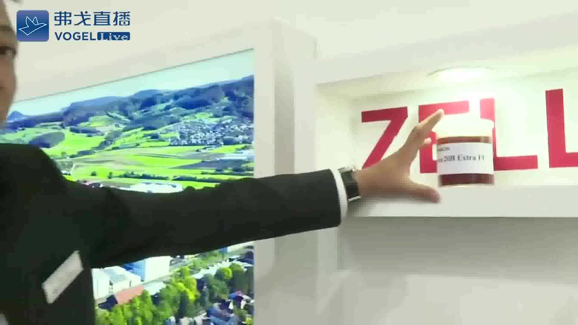 钱磊先生 ZELLER +GMELIN产品经理介绍产品-CIMT2019