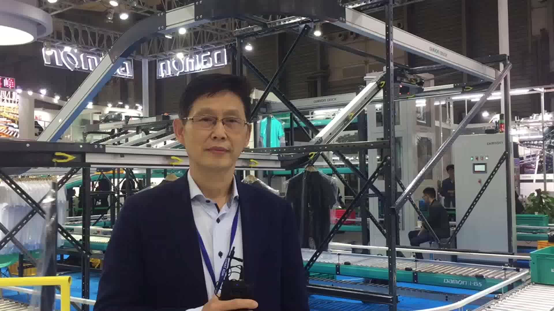 【陆大明先生点评德马】中国机械工程学会副理事长兼秘书长陆大明先生点评德马