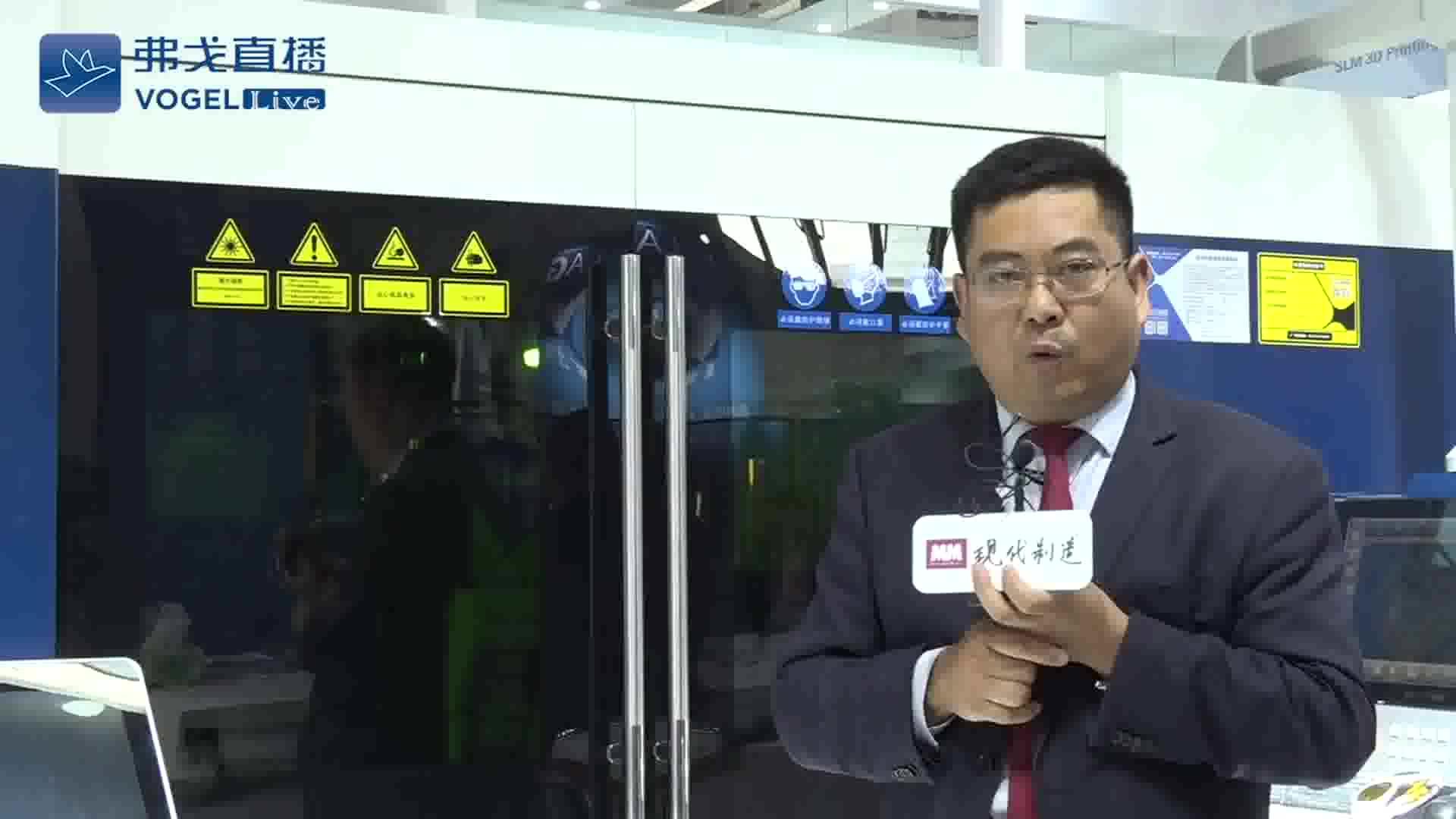 陈锋先生 大族激光智能装备集团有限公司销售总监介绍展品-CIMT2019