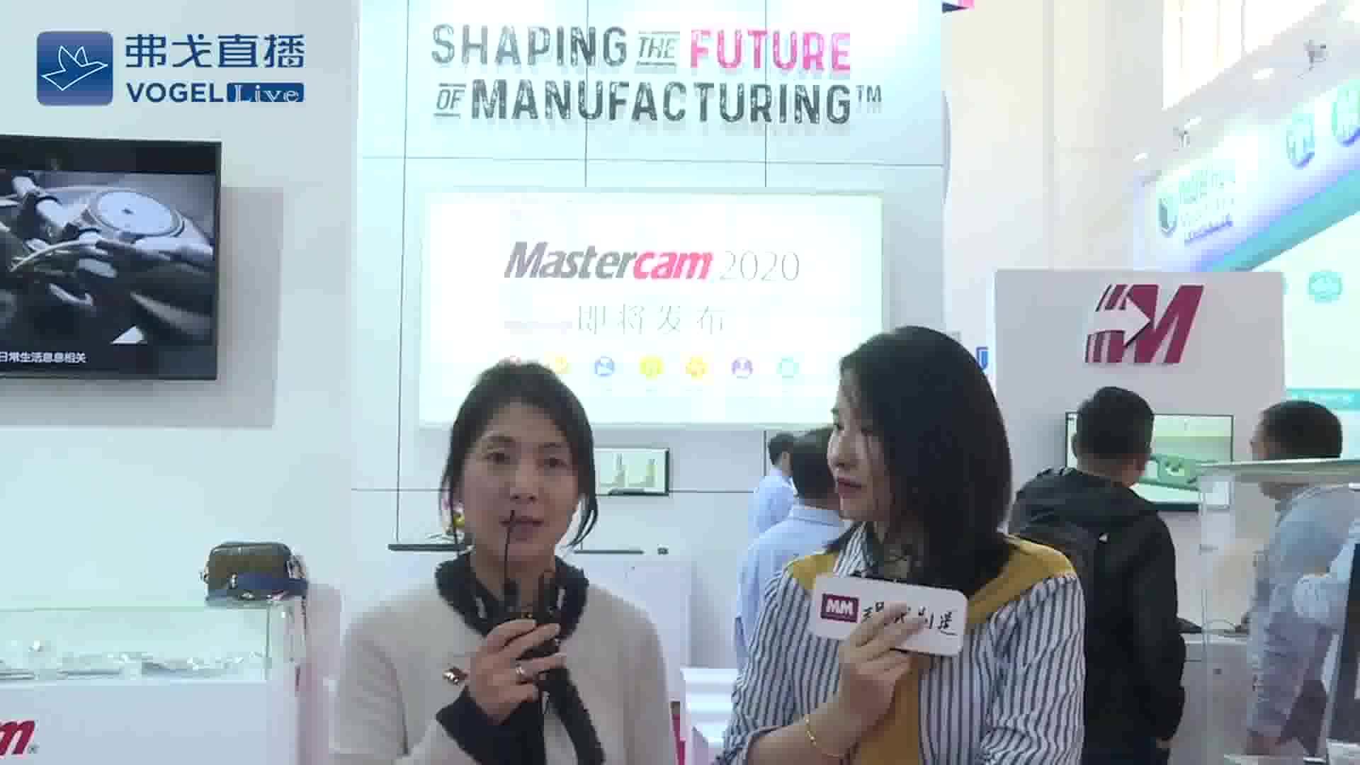 李颖女士 CNCSoftware大中华区总经理-CIMT2019