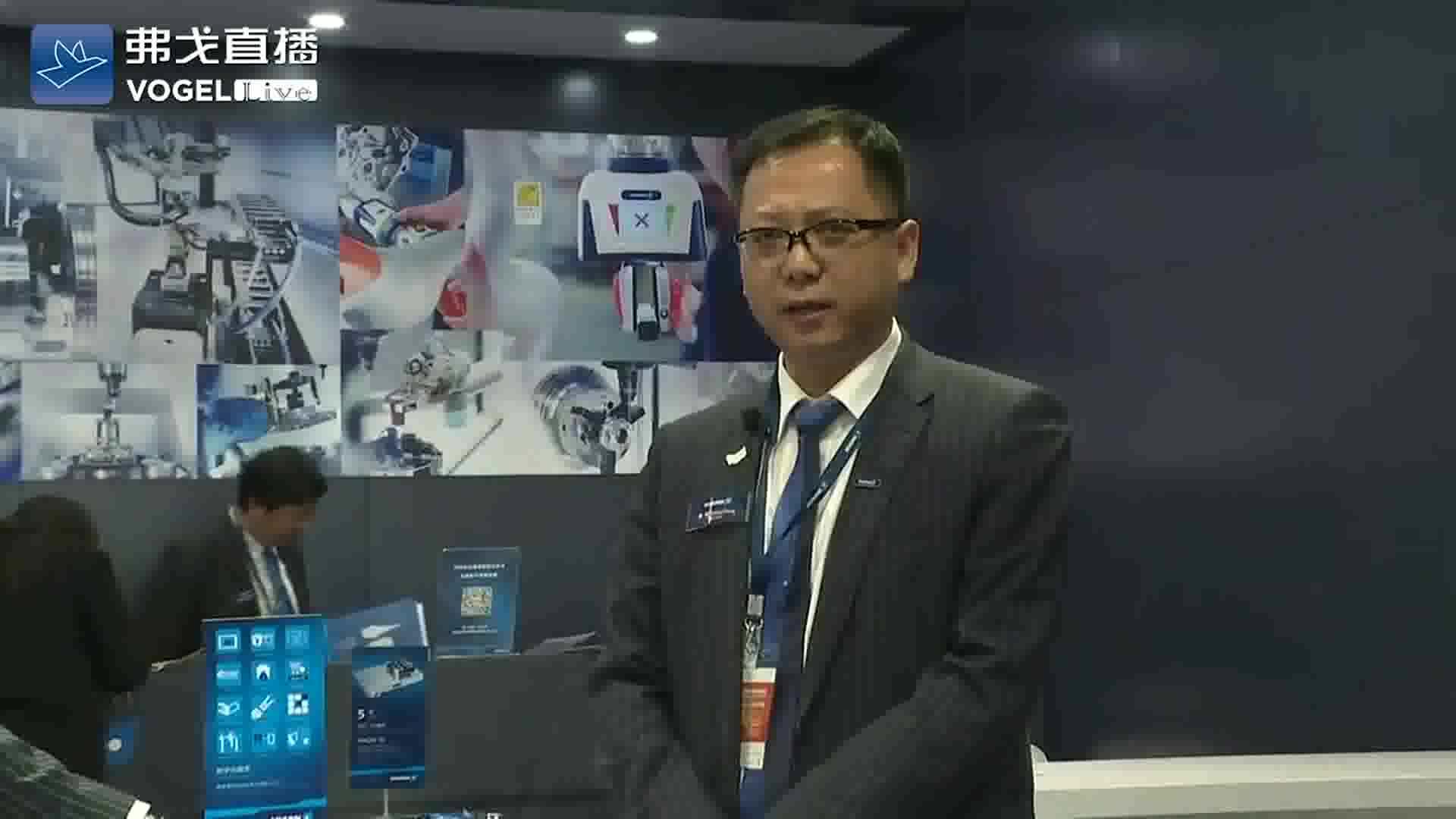 董韬先生 雄克中国北区销售总监接受采访-CIMT2019