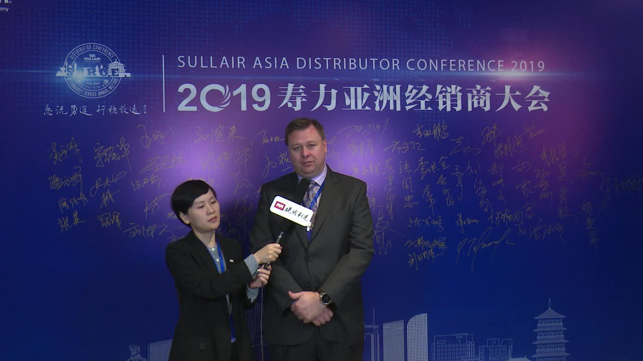 John Randall General manager, Sullair Asia (亚太区总经理)