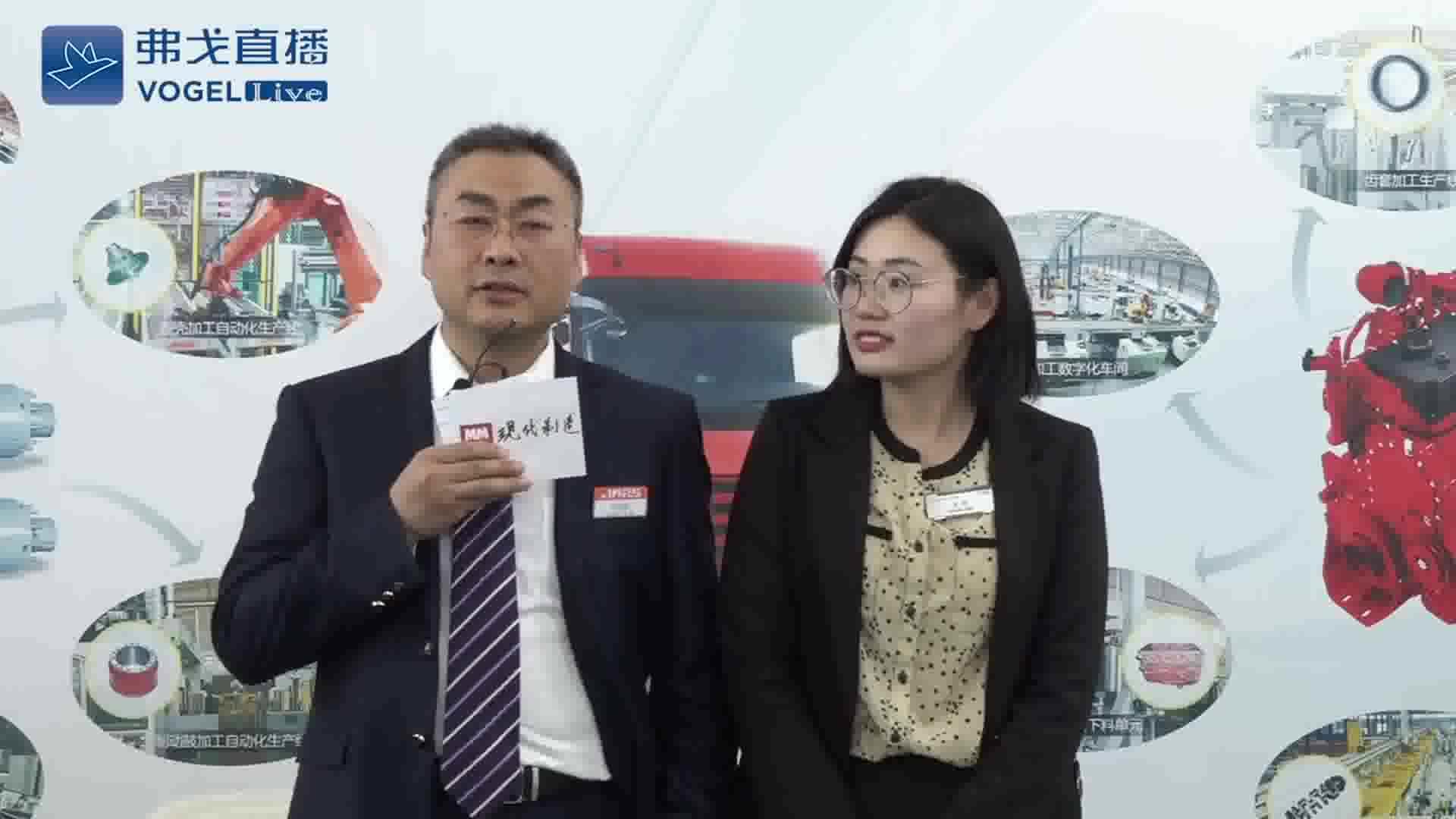 同彦恒先生 宁夏巨能机器人股份有限公司营业部部长接受采访-CIMT2019