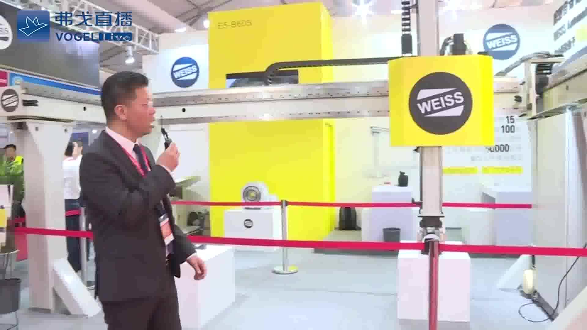 白菁先生 威驷自动化技术(上海)有限公司销售总监-CIMT2019