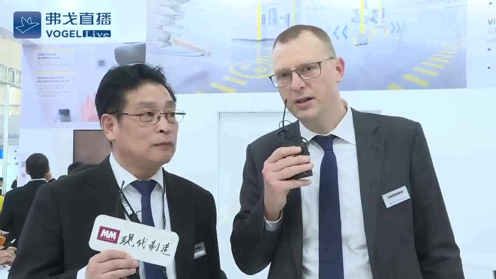 闻马先生 利勃海尔齿轮技术有限公司全球市场销售与服务总监及利勃海尔机械服务(上海)有限公司齿轮及自动化系统部总经理韩海先生-CIMT2019