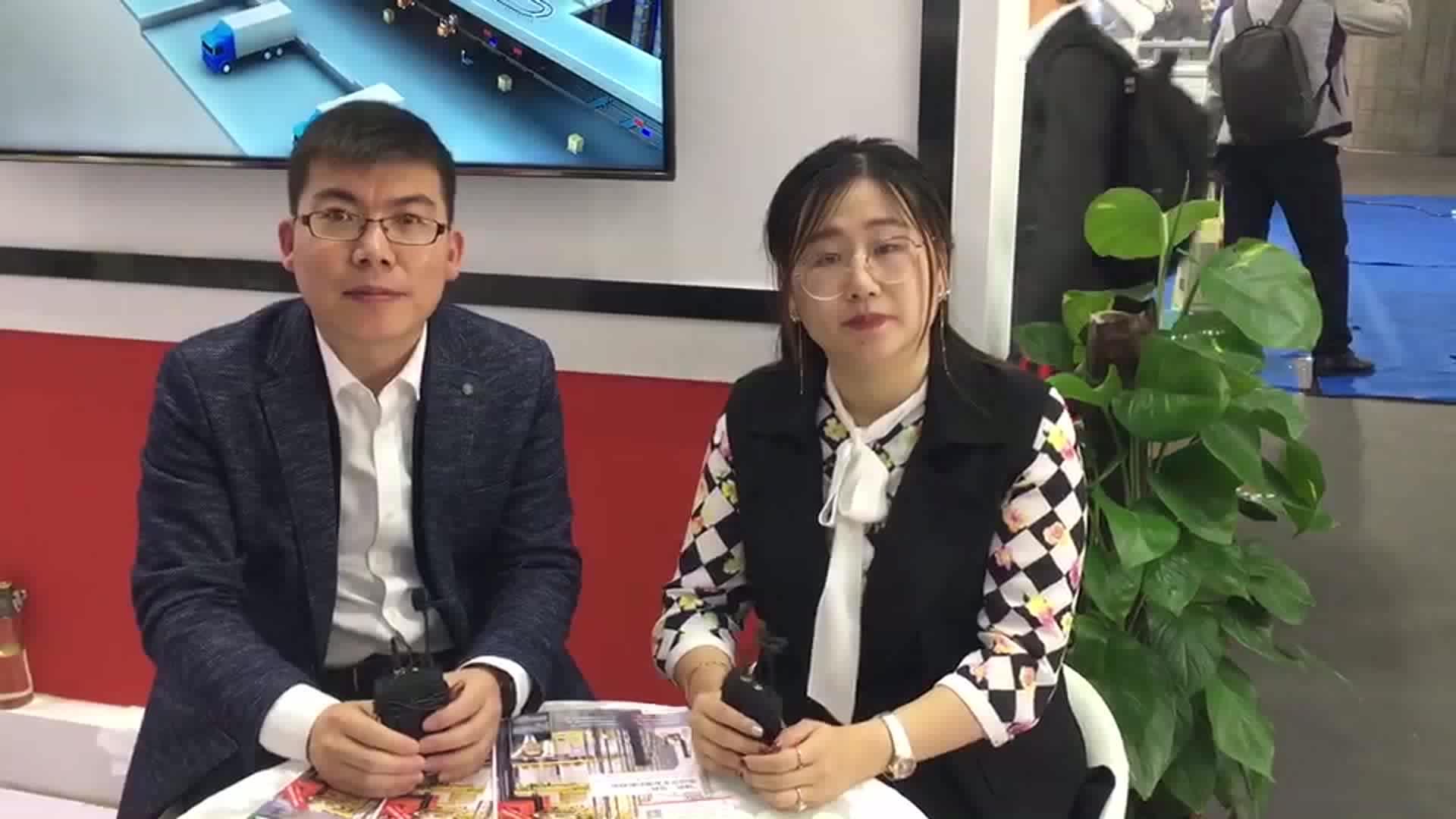 【高科物流】江苏高科物流科技股份有限公司副总经理、技术总监 张春江先生