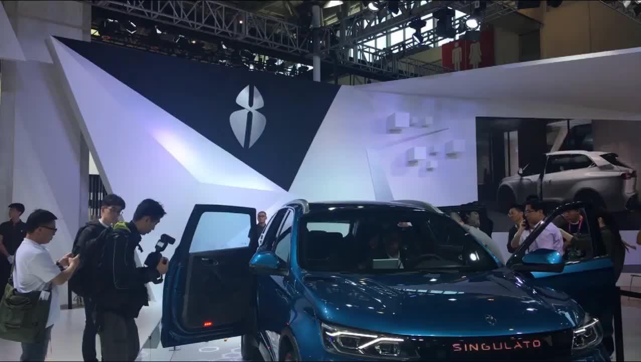 2018北京车展:奇点汽车 iS6