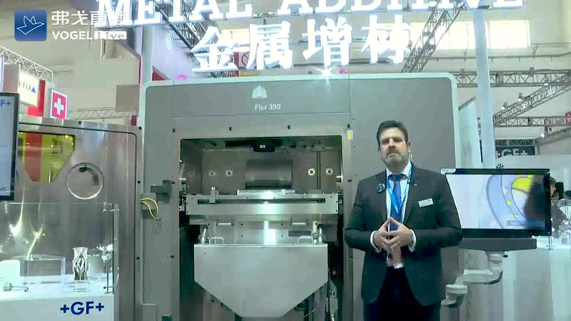 Mr. Guy J. Ofek GF加工方案公司亚洲增材制造业务发展经理-CIMT2019