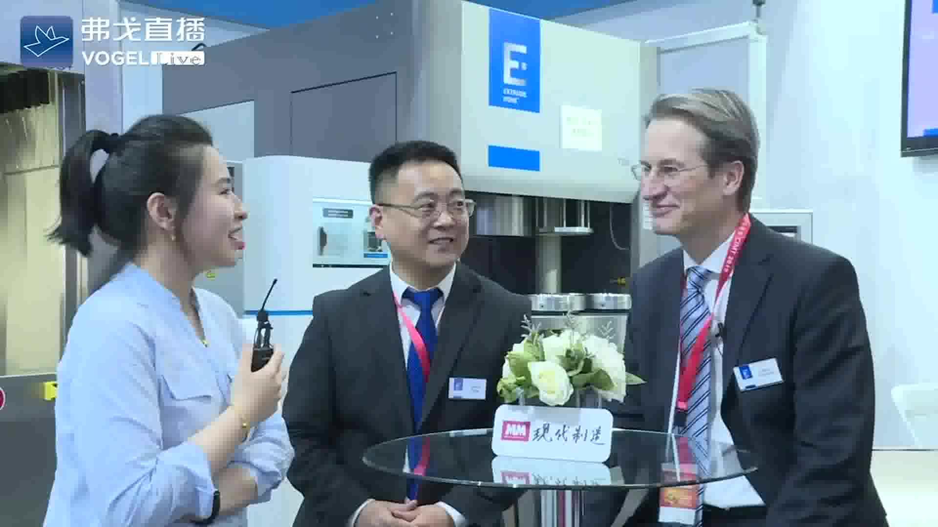 Dr. Stefan Odenthal  易趋宏全球总裁及冯海天先生 易趋宏大中华区总经理接受采访-CIMT2019