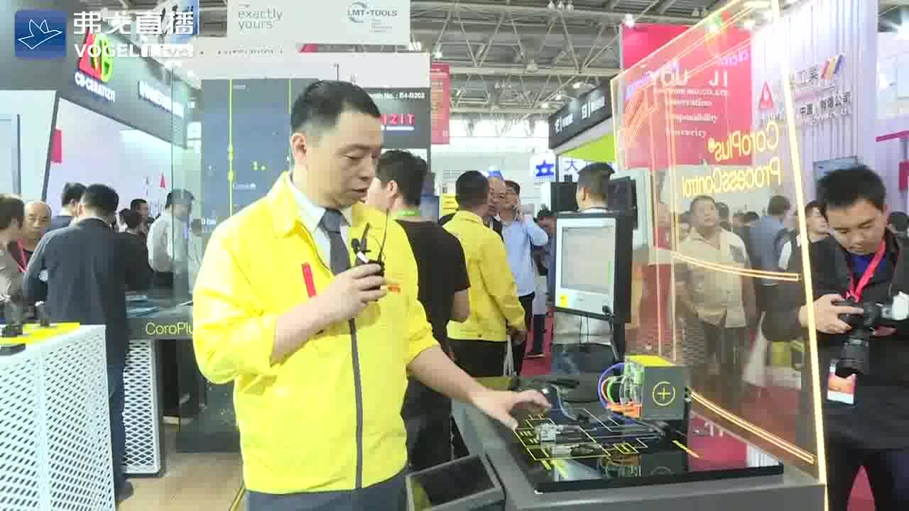 许世翔先生 山特维克可乐满培训经理-CIMT2019