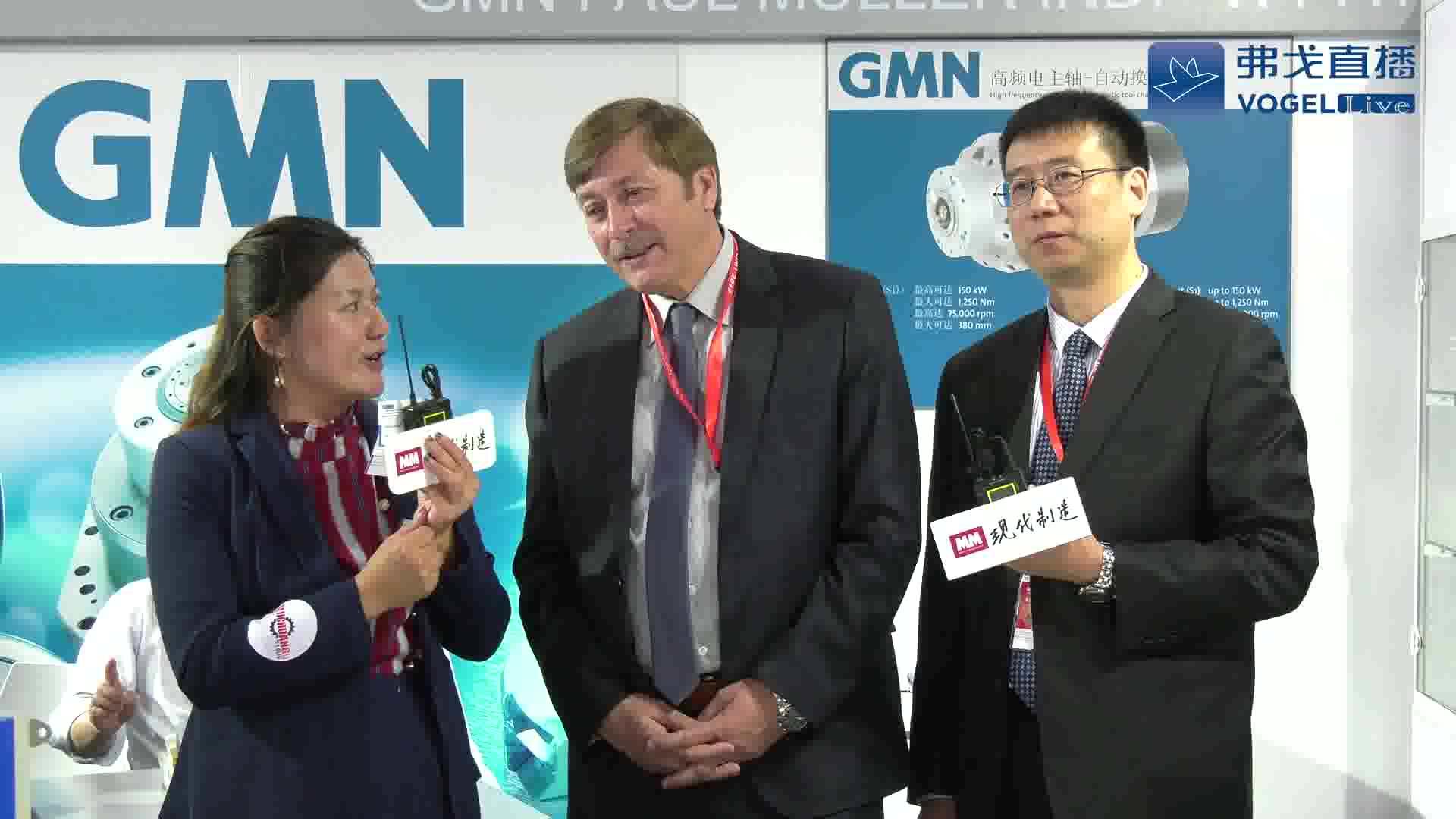 Dieter Weiss先生 德国GMN公司副总裁、GMN中国销售经理王晓东先生-CIMT2019
