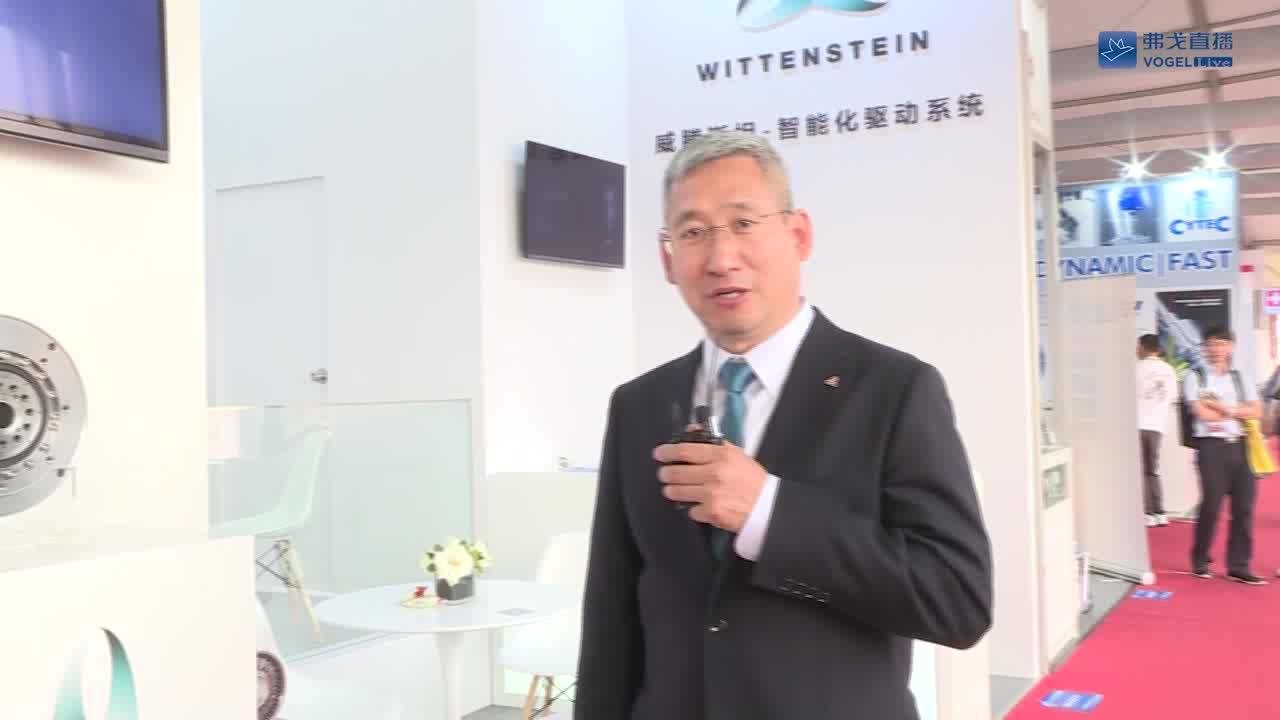 曹宝海先生 威腾斯坦(杭州)实业有限公司 技术经理介绍展品-CIMT2019