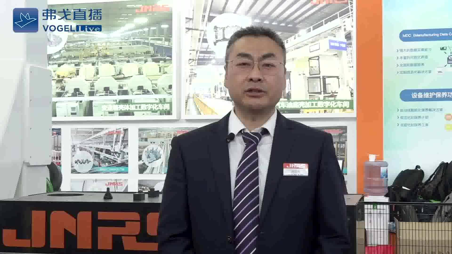 同彦恒先生 宁夏巨能机器人股份有限公司营业部部长介绍展品-CIMT2019