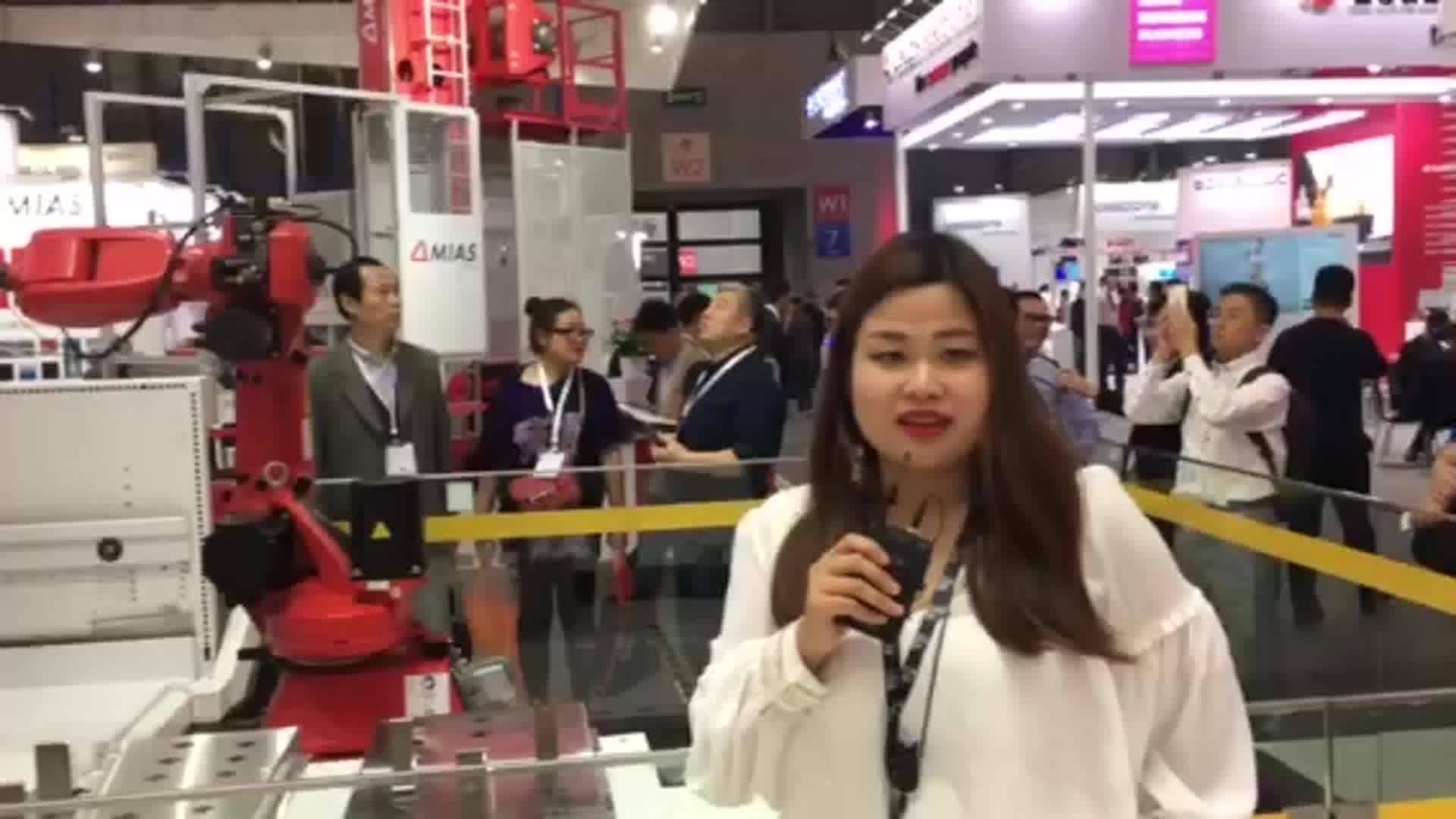 【摩登纳展台:W1-D3】摩登纳(中国)自动化设备有限公司市场经理 陈雯亮女士