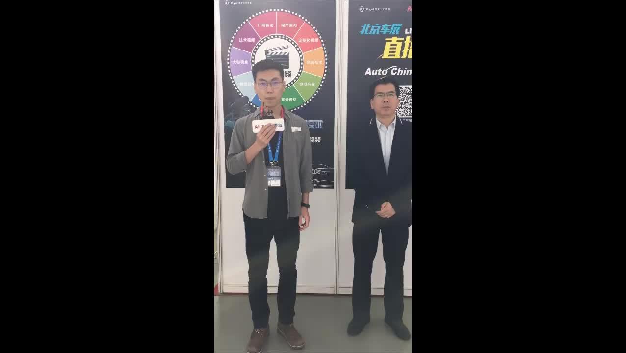 2018北京车展:金牌讲师唐波先生谈参展感受与汽车技术发展趋势