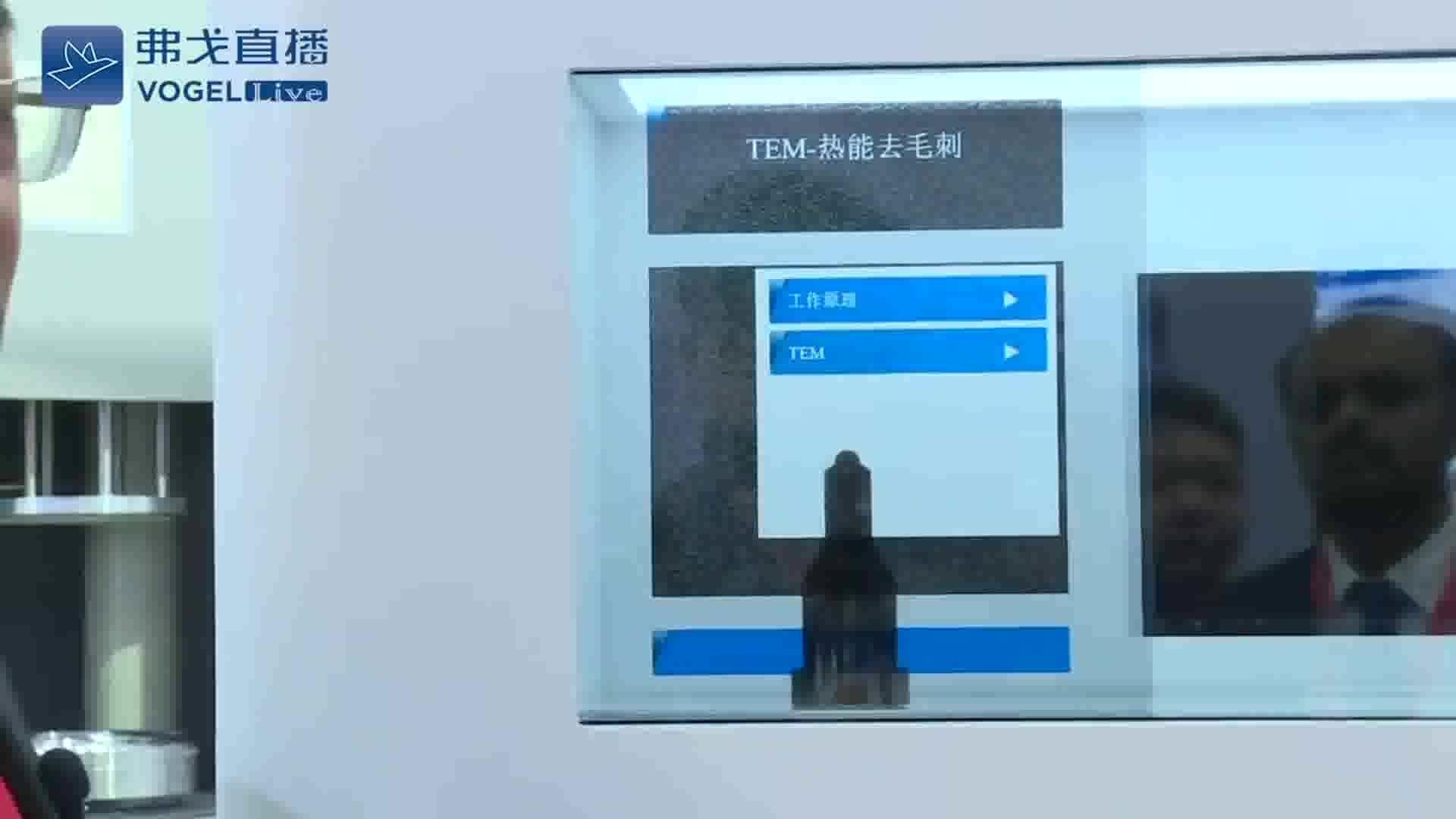 冯海天先生 易趋宏大中华区总经理介绍展品-CIMT2019
