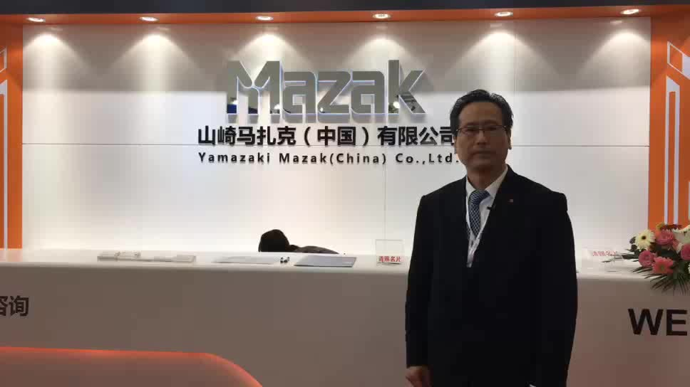 山崎马扎克(中国)有限公司总裁助理李金和先生介绍6台先进的展机-CIMES2018