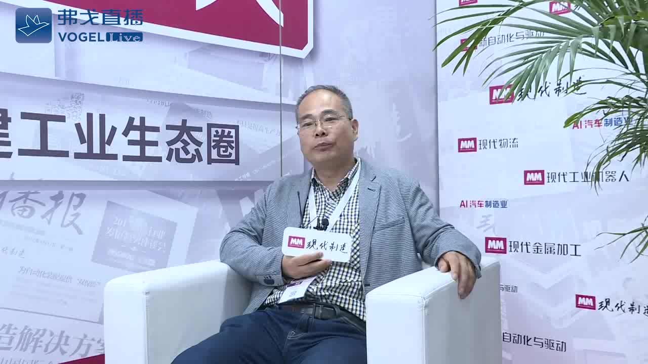 肖乃宽先生 西安市坤晖机电有限公司董事长-CIMT2019