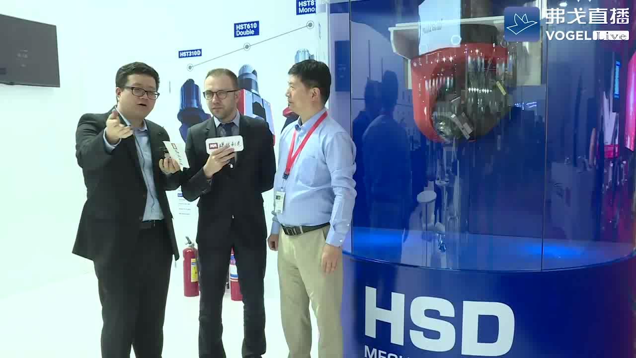 HSD亚太区销售经理 安德烈多尼尼先生及HSD中国区总经理郭升先生接受采访-CIMT2019