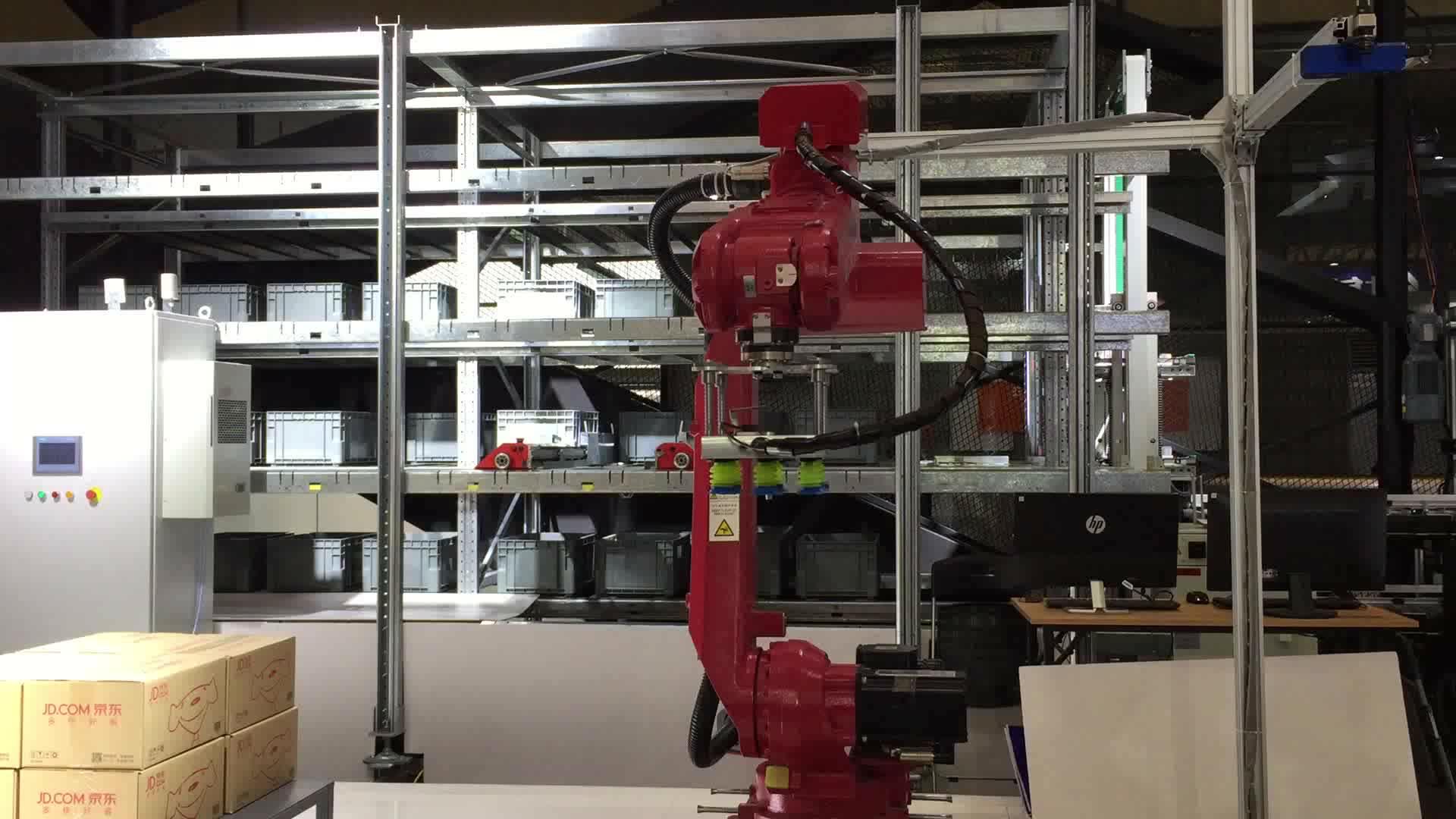 【京东展台:W2-A4】机械臂视觉配合地狼AGV进行的中件拆码垛场景
