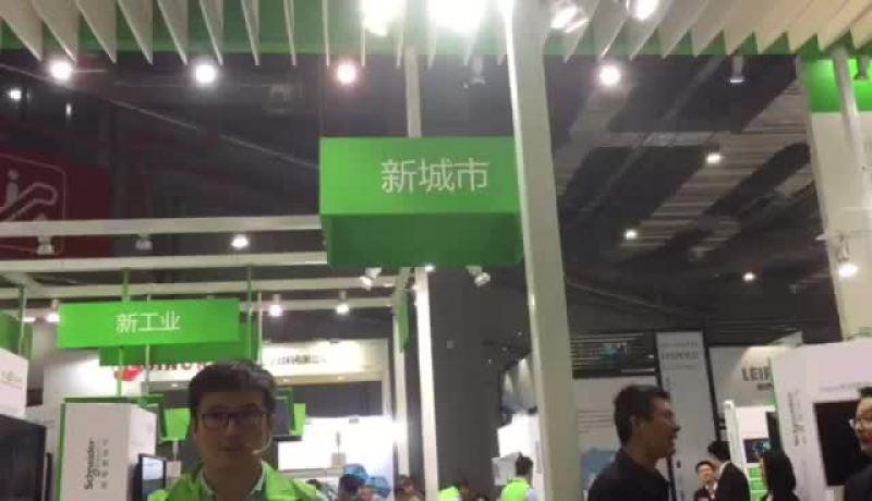 IAS2017:施耐德电气(中国)有限公司工业事业部TVDA解决方案中心经理应天卫先生介绍施耐德电气水电方案