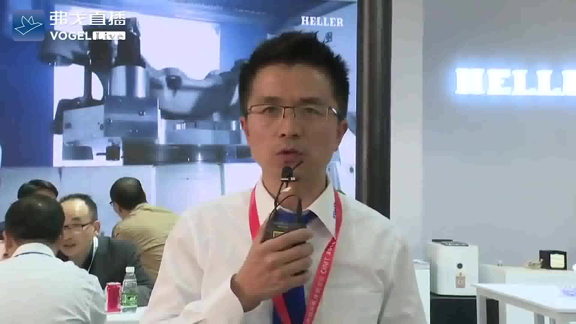 顾海龙先生 德国HELLER公司汽车行业首席销售,工学硕士-CIMT2019